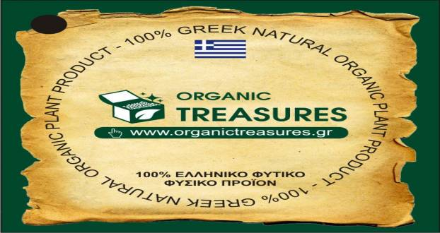 Organic treasures founded in 2011 at Thesslaoniki