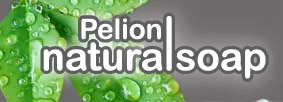 Pelion Natural Soap